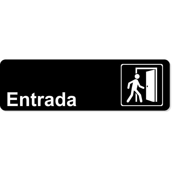 Spanish Entrance Icon Sign