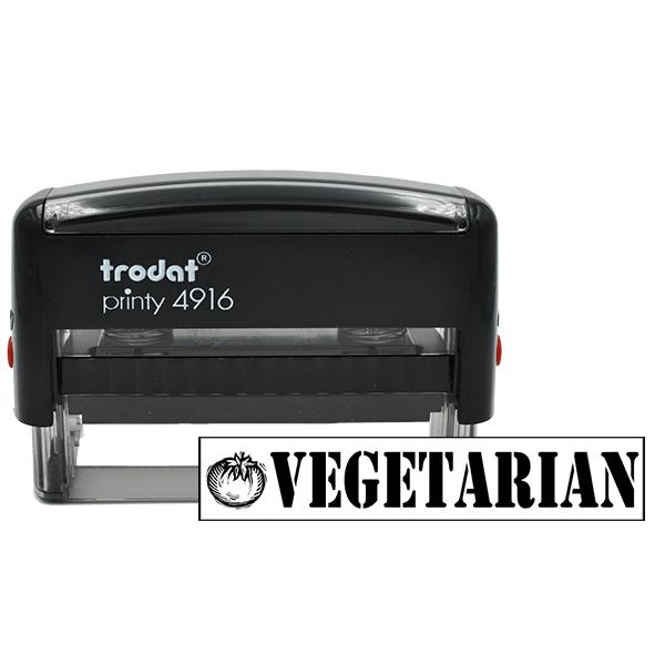 VEGETARIAN Tomato Rubber Stamp