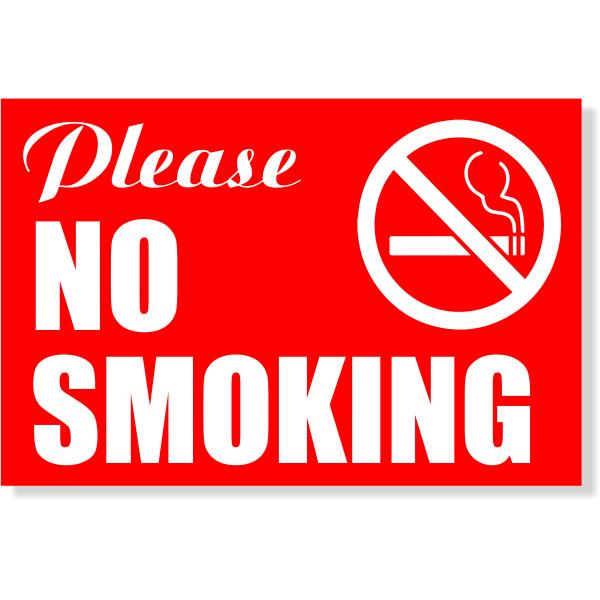 "Please NO SMOKING Sign | 4"" x 6"""