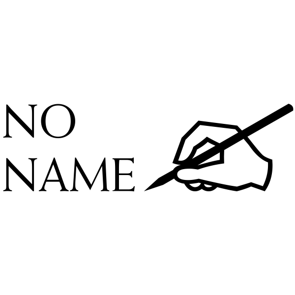 No Name Hand Teacher Stamp