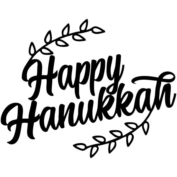 "Happy Hanukkah Craft Stamp     2"" x 2"""