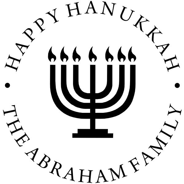 Happy Hanukkah Menorah Rubber Stamp