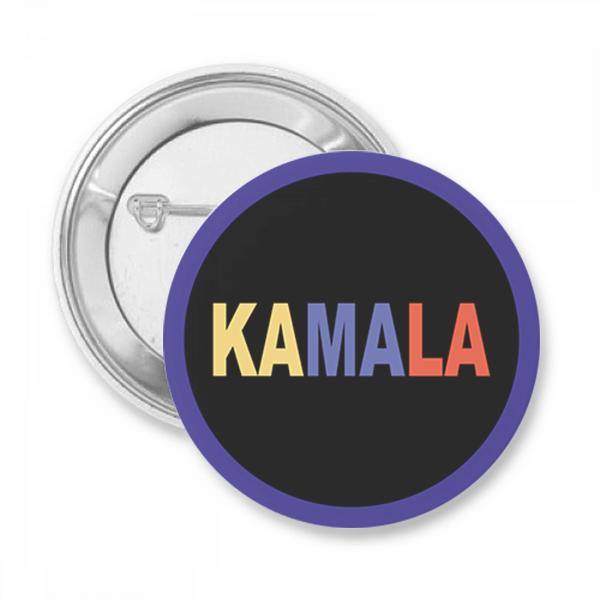 Kamala Button