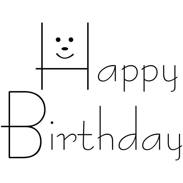 Happy Birthday Smiley Craft Stamp